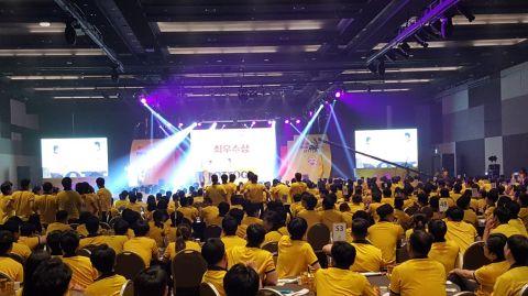 영업부 전진대회
